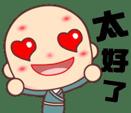I am a happy zenman sticker #7473329