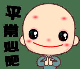 I am a happy zenman sticker #7473331