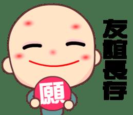 I am a happy zenman sticker #7473333