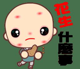 I am a happy zenman sticker #7473334