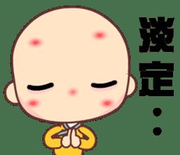 I am a happy zenman sticker #7473336