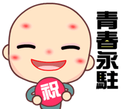 I am a happy zenman sticker #7473341