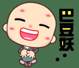 I am a happy zenman sticker #7473342