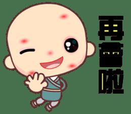 I am a happy zenman sticker #7473345