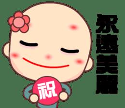 I am a happy zenman sticker #7473346