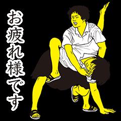 PU-JOSHI