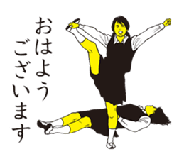 PU-JOSHI sticker #7474188