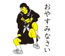 PU-JOSHI sticker #7474189