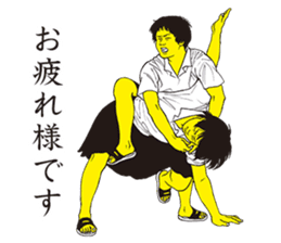 PU-JOSHI sticker #7474192