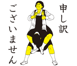 PU-JOSHI sticker #7474196