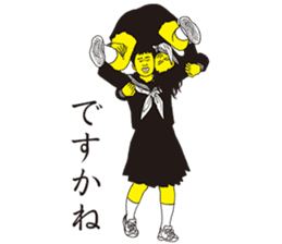 PU-JOSHI sticker #7474202