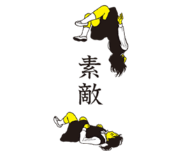 PU-JOSHI sticker #7474216