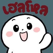 สติ๊กเกอร์ไลน์ N9: มนุษย์ออฟฟิศ ส่งความสุข