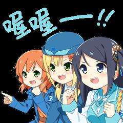 K.R.T.GIRLS