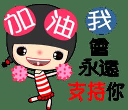 cheer girl sticker #7481668