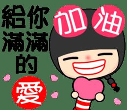 cheer girl sticker #7481669