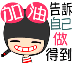 cheer girl sticker #7481670