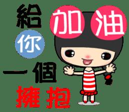 cheer girl sticker #7481671
