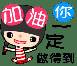 cheer girl sticker #7481672