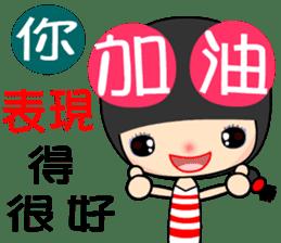 cheer girl sticker #7481673