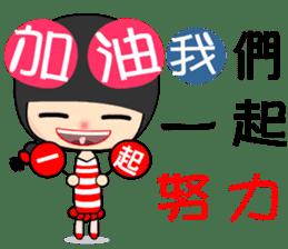 cheer girl sticker #7481674