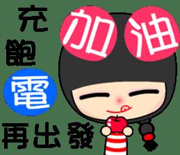 cheer girl sticker #7481675