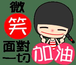 cheer girl sticker #7481676