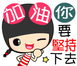cheer girl sticker #7481677