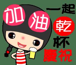 cheer girl sticker #7481679