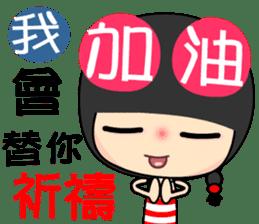 cheer girl sticker #7481680