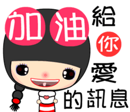 cheer girl sticker #7481682