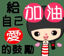 cheer girl sticker #7481683