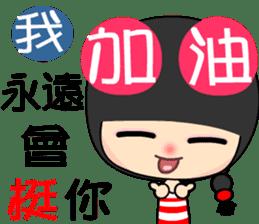 cheer girl sticker #7481685