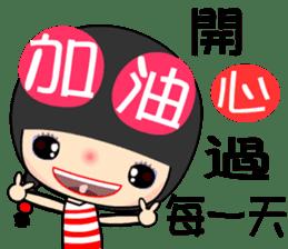 cheer girl sticker #7481686