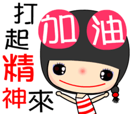 cheer girl sticker #7481687