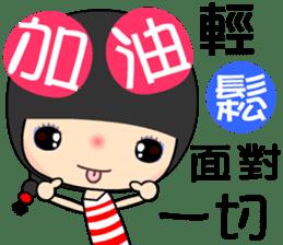 cheer girl sticker #7481688