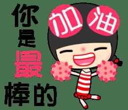 cheer girl sticker #7481689