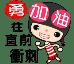 cheer girl sticker #7481691