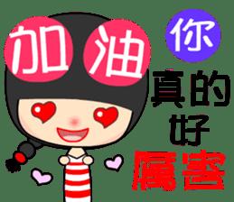 cheer girl sticker #7481692