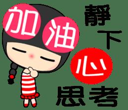 cheer girl sticker #7481694