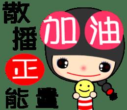 cheer girl sticker #7481695