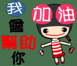 cheer girl sticker #7481697