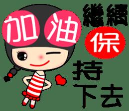 cheer girl sticker #7481698