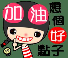 cheer girl sticker #7481699