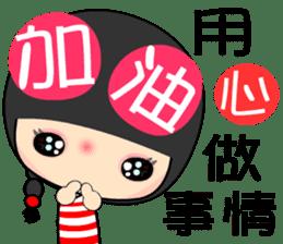 cheer girl sticker #7481703