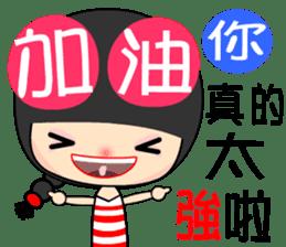cheer girl sticker #7481705
