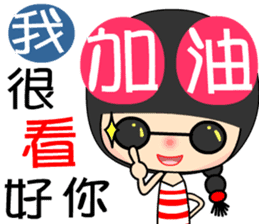 cheer girl sticker #7481706