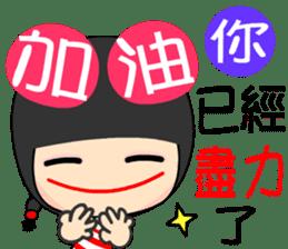cheer girl sticker #7481707