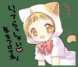 Boy of a cat ear 2 sticker #7488692