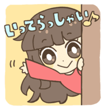 Nao Osato sticker #7501019